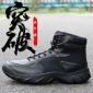 户外秋冬中帮沙色军靴男特种兵作战靴低帮战术靴飞行靴雪地靴防水